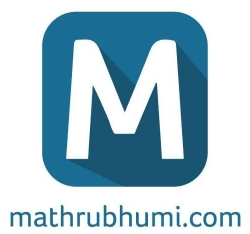 Mathrubhumi - Online News Paper - 206 views