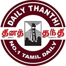 Daily Thanthi - Online News Paper - 312 views