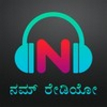 Namm Kannada Channel Live Streaming - Live Radio - 2051 views
