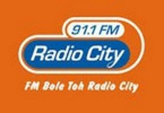 RadioCity Telugu Bhakti(Telugu మాటల పాటల తాజా