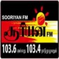 Sooriyan Tamil FM(Tamil) Radio Channel Live Streaming