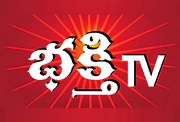 Bhakti Channel Live Streaming - Live TV - 2371 views