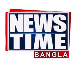 News Time Bangla(Bengali/Bangla Hot Latest news) Channel Live TV