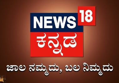 News18 Kannada Channel Live Streaming - Live TV - 6276 views