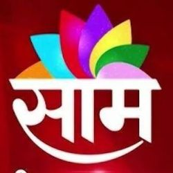 SAAM Marathi Live Channel Live Streaming - Live TV - 610 views