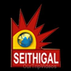 Seithigal TV Tamil Channel Live Streaming - Live TV - 8171 views
