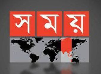 SOMOY Bengali Channel Live Streaming - Live TV - 728 views