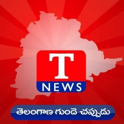 T News Channel Live Streaming - Live TV - 2619 views