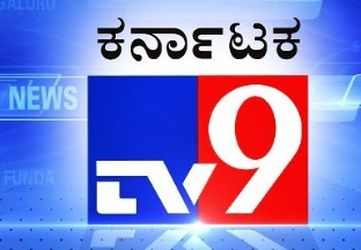 TV9 Kannada Channel Live Streaming - Live TV - 11520 views