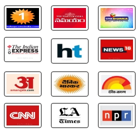 Latest Telugu/ English/ Hindi News feed(Short Text Version)