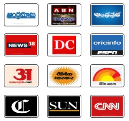 Telugu/ English/ Hindi - India/USA Newspapers